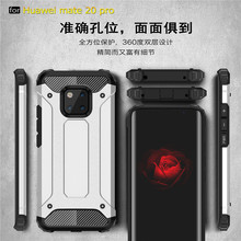 купить For Huawei Mate 20 pro heavy hybrid full turn armor for Honor 6X 8C 8X max. 10 Coque Capa Mate 9 Lite / GR5 2017 дешево