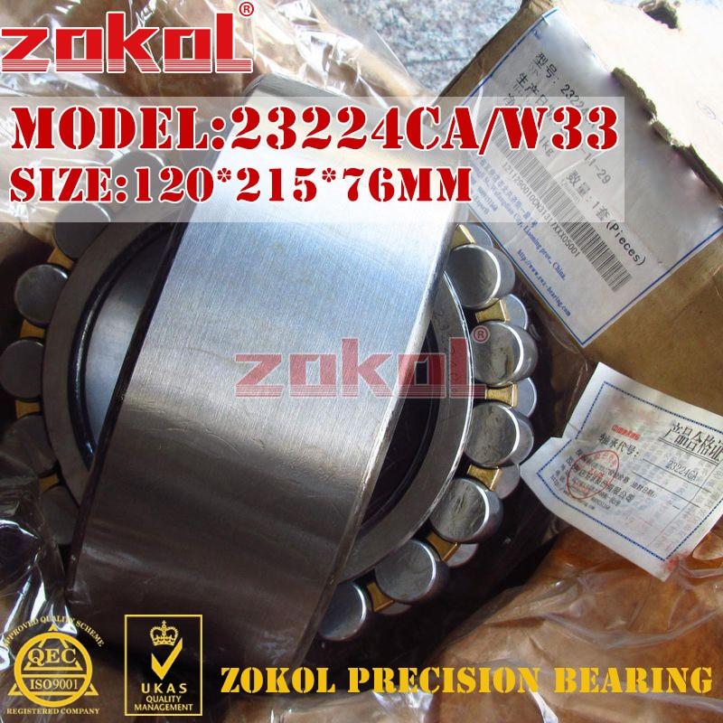 ZOKOL bearing 23224CA W33 Spherical Roller bearing 3053224HK self-aligning roller bearing 120*215*76mm zokol bearing 22213ca w33 spherical roller bearing 3513hk self aligning roller bearing 65 120 31mm