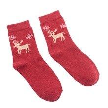 Winter Warm Women Casual Dress Socks Multi Color Hosiery Printed Design Soft Cotton Socks W2