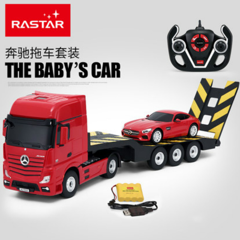 Rastar Electric Remote Control Tractor Toy Car Combination RC Trailer 1:24 Trailer Toys