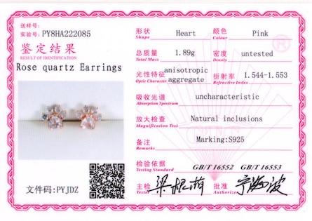 HTB1Yfe5iwfH8KJjy1zcq6ATzpXaa LAMOON Bear's Paw 925 Sterling Silver Earrings For Women Natural Rose Quartz Stud Earrings Gemstone Earings Fine Jewelry EI040-2