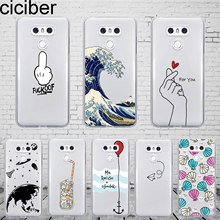 все цены на ciciber Balloon Finger Space For LG G7 G6 G5 G4 V40 V35 V30 V20 THINQ Phone Case For LG K8 K10 K4 2017 2018 K9 K11 Plus Fundas онлайн