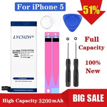 2019 100% New 3200mAh Replacement Batteries For Apple iphone 5 Battery iphone5 5G In Stock+Free Tools kits