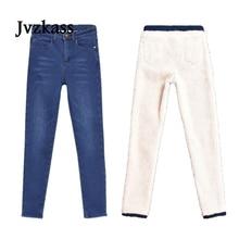 Jvzkass 2019 new winter high waist lamb cashmere plus velvet thick jeans denim pants feet pencil warm Z293