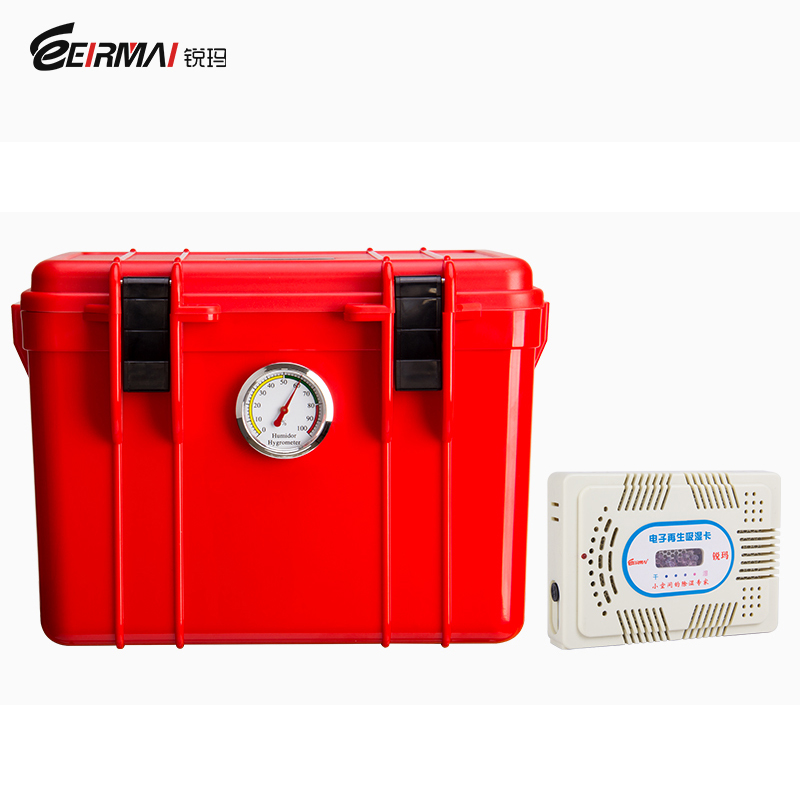 Eirmai SLR camera moisture-proof box photographic equipment accessories drying box lens mildew proof bag R11 for Canon for NikonEirmai SLR camera moisture-proof box photographic equipment accessories drying box lens mildew proof bag R11 for Canon for Nikon