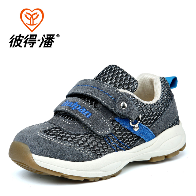 New 2016 Fashion Brands High-Quality Baby Boys Shoes Baby Toddler Shoes Soft Bottom Non-slip Kids Bady Shoes