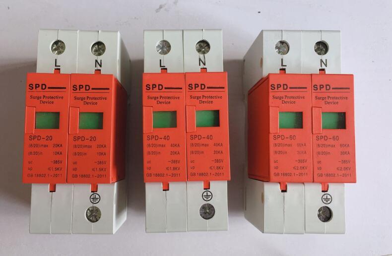 SPD Din Rail Surge Protector Power 2P Lightning Arrester Household 220V Surge Switch 10-20KA 20-40KA 30-60KA 40-80KA