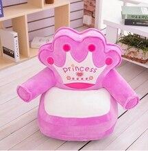Child Tatami Sofa Cartoon Chair Plush Low Floor Seat Cushion