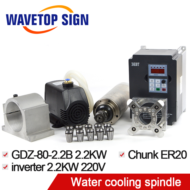 water cooling cnc spindle GDZ-80-2.2B 2.2kw +Best inverter 2.2kw 220v+cnc router chunk ER20 +spindle clamp 80mm+Silicon Tube 2 2kw water cooling spindle er20 1 piece matched spindle clamp