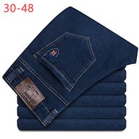 2019 Summer Classic Stretch Baggy Jeans Big Size 30 48 Men Brand Demin Menswear Blue Pants Elastic Casual Male Trousers CQY08