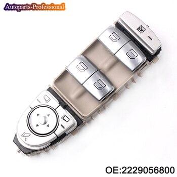 Новое высокое качество Мощность переключатель окна для Mercedes-Benz S550 S63AMG S65AMG 2229056800 A2229056800
