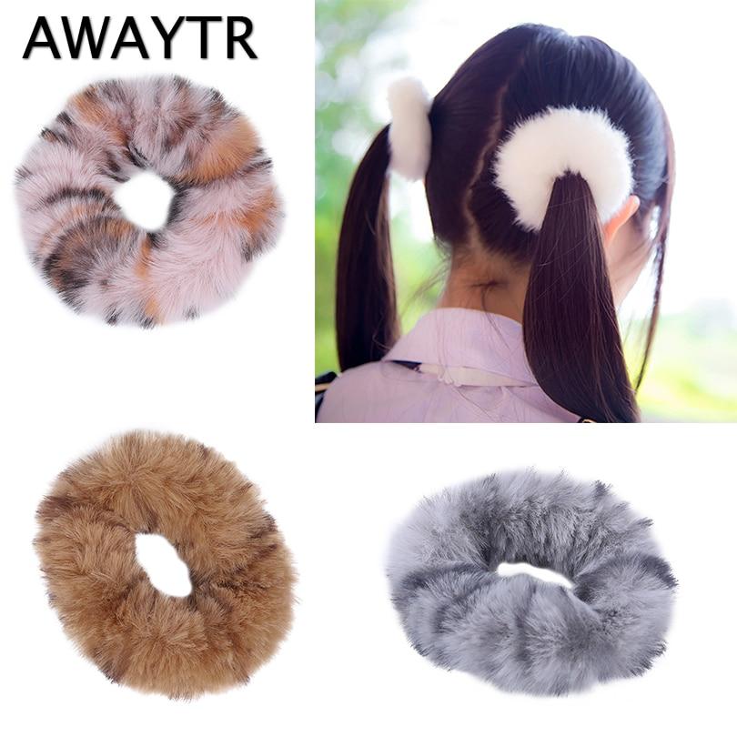 AWAYTR New Leopard Print Soft Plush Fur Scrunchies Girls Eastic Hair Band Rubber Hair Rope Women Hair Accessories  Hair Ties