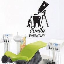 Simle – autocollant Mural citation quotidienne, décoration de clinique dentaire, brosse à dents en vinyle, poterie murale de salle de bains, autocollant de soins dentaires, AC049