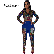 Kakan 2019 new womens sequins one-piece tights two-piece sexy nightclub leotard colorful beads piece jumpsuit