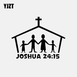 YJZT 14.2CM*10.9CM JOSHUA 24:15 Christian Decal Vinyl Car Sticker Black/Silver C3-1376