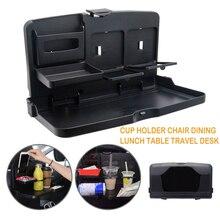 Автомобиль сумка на спинку кресла складной стол Организатор Pad напиток стул хранения компактный чехол путешествия средства ухода для автомобиля