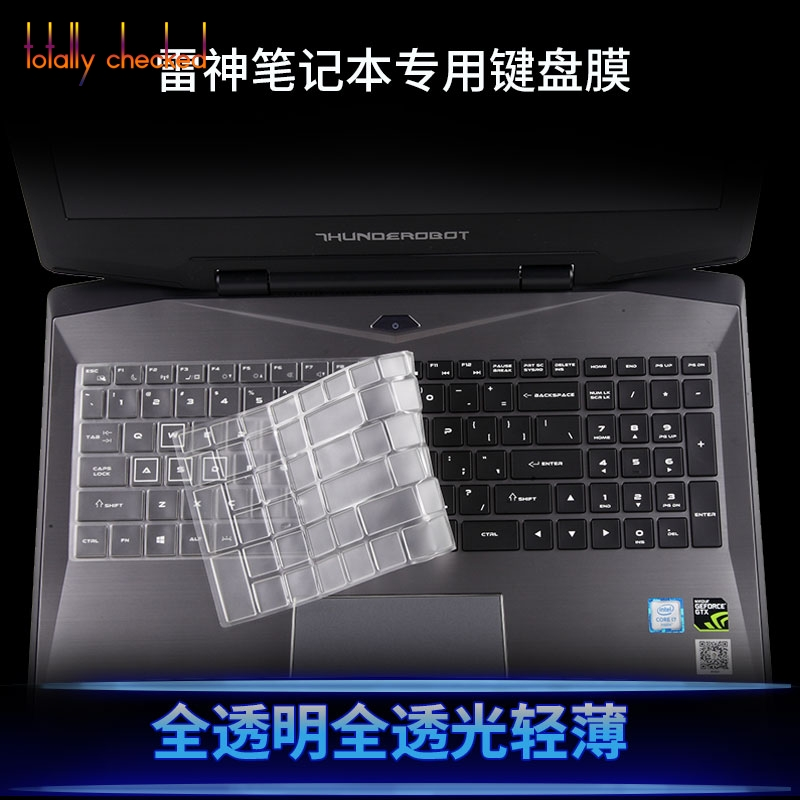 Laptop High Clear Transparent Tpu Keyboard Protector Cover guard for ThundeRobot ST-Pro 15.6