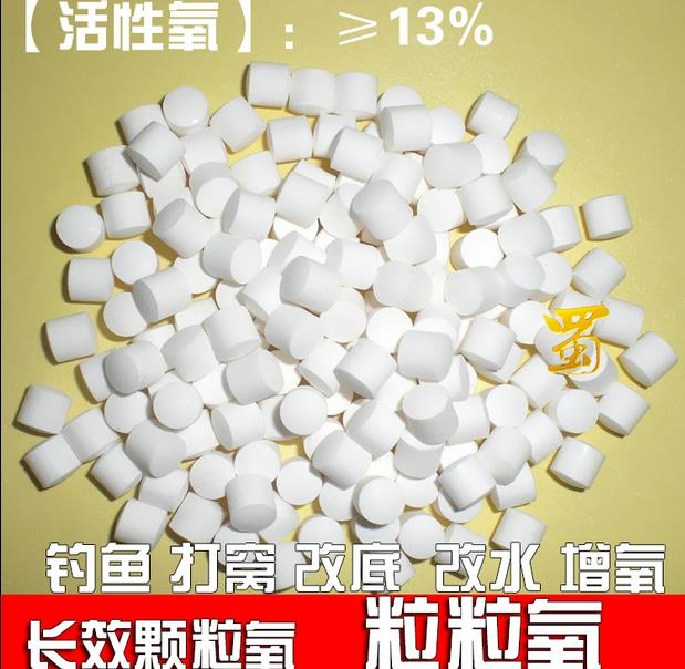 Free shipping high quality 50 pcs oxygen tablets tablets for Oxygen tablets for fish