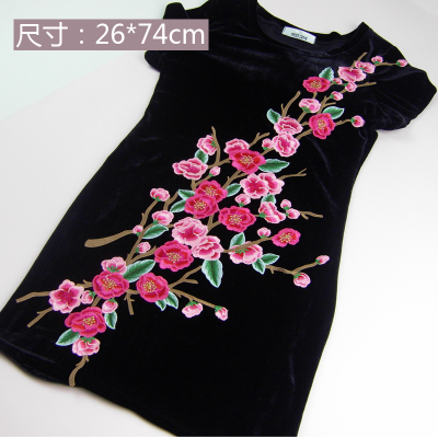 Flower Embroidery Sew On Patch Badges Embroidered Cheongsam Fabric Applique DIY
