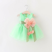 Dream Shining Baby Girl Birthday Party Dress