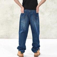 2017 Новый мешковатые джинсы брюки мужские Хип-Хоп свободные скейтборд джинсы человек большой размер 30-46
