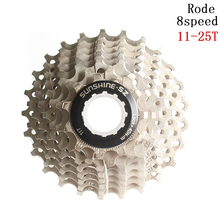 SUNSHINE-SZ 16s 24s 8Speed  Cassette 11-25T Freewheel Road Bike Bicycle 8S Parts Sprocket Compatible for parts 2400 2300