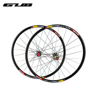 2pcs Lot GUB XC1750 27 5 Inch Wheel Group Mountain Bikes 24 Hole Straight Drawing Stainless