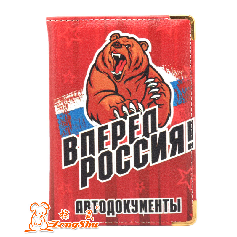 PU Leather fashion russian multiple credit font b id b font font b card b font