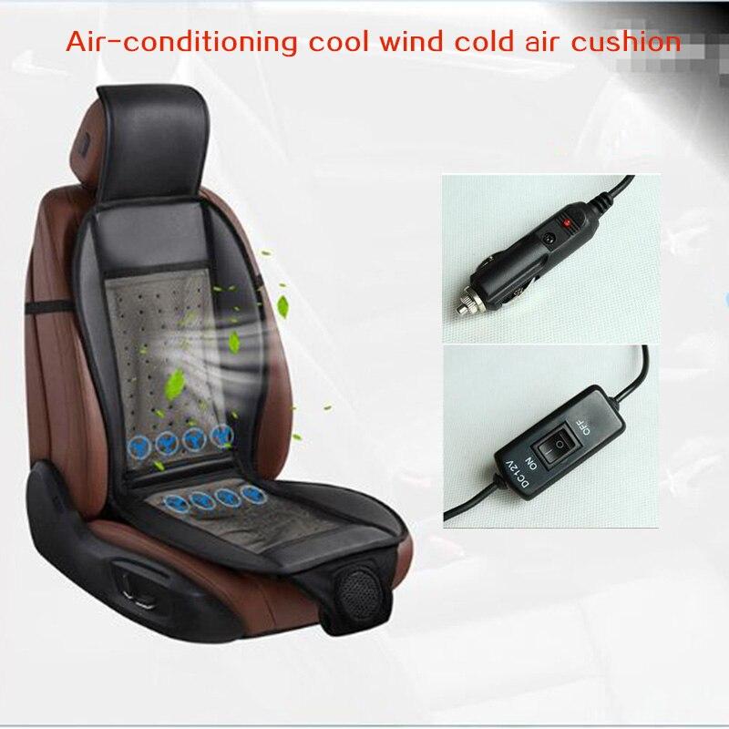 Автомобиль дует Кондиционер Прохладный ветер холодного воздуха Чехлы автокресла подушки летом Сэндвич охлаждения вентиляции