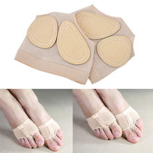 1 Pair Footful Foot Thong Toe Undies Ballet Dance Paws Metatarsal Forefoot Half Lyrical New Arrival(China)