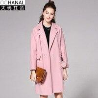 Double Breasted High End Lapel Drop Shoulder Pocket X Long Coat Plus Size Wool Blend Coat