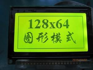 5V WG12864B 128x64 75x52.7mm Dots Graphic Yellow green LCD Display module KS0107 KS0108 compatible Controller New screen panel