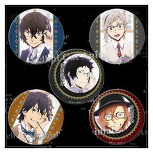 58MM Anime Badge Bungo Stray Dogs Nakajima Atsushi Nakajima Atsushi Badge Pin Brooch Backpack Deco Anime Fans
