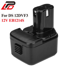 Cho Hitachi EB1214S DS12DVF3 Pin Sạc 12 V 2.0Ah Ni-CD Cordless Khoan Batteria cho EB1212S EB1220BL EB1214L EB1230(China)