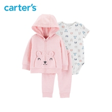 3pcs mouse print bodysuit pull on pants mouse pockets with 3D ears jacket set Carter s