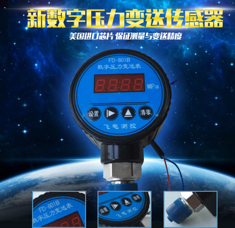 ФОТО 0-40MPA   Digital pressure transmitter 4-20mA output digital display Hydraulic pressure gauge 24V