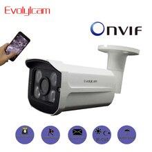 Evolylcam Micro SD/TF слот для карты 720 P 1MP/960 P 1.3MP/1080 P 2MP HD IP Камера безопасности Onvif P2P CCTV Камера сети видеонаблюдения