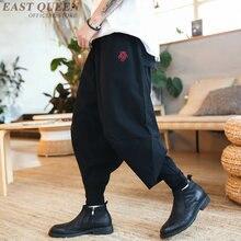 Hot sale men hip hop harem pant bottoms in spring fashion street dance wide leg male
