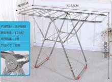 Толстая нержавеющая сталь складная сушилка для одежды пол балкон