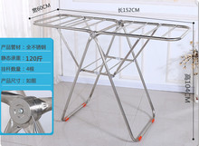 Thick stainless steel folding drying rack floor balcony telescopic beauty salon cool towel shelf bold