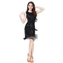58198508be Łacińskiej sukienka do tańca etap wydajność Party cekiny Tassel łacińska  spódnica kobieta bez rękawów Latin Cha Cha Samba Rumba .
