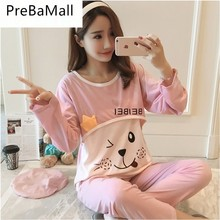 2PCS/Sets Lovely Maternity BreastFeeding Pajamas Nursing Lounge Clothes for Pregnant Women Breastfeeding Sleepwear Suits D0035