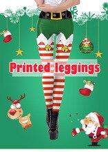 2018 Christmas Bell Red White Striped Slim Fitness Leggings