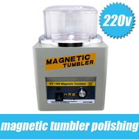 2000 об./мин. 600 г Ёмкость магнитный массажер машина для изготовления ювелирных изделий Ювелирная огранка магнитного Полировальные инструмен