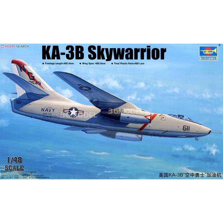 1/48 American KA-3B air Warrior Tanker 02869 кабель цифровой аудио видео belkin hdmi папа папа 2м av10175bt2m blk