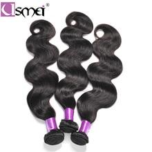 "USMEI Body Wave Women's Synthetic hair extension 3Pcs/Lot 16""18''20""Natural Black color Hair Bundles hairpieces High temperature"