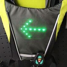Велосипедный велосипедный жилет светодио дный беспроводной безопасности указатель поворота жилет для езды на велосипеде ночной Предупреждение ющий рюкзак направляющий свет