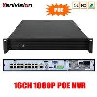 תמיכת 4 HDD ONVIF P2P 9CH 1.5U DJ-2516P Yanivision 3MP 9CH 5MP POE NVR 16CH 1080 P Full HD אבטחת מעקבים טלוויזיה במעגל סגור מקליט