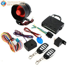 Auto Sistema de Entrada Sin Llave de Seguridad Sirena de Alarma de Coche Sistema de Cierre Centralizado Bloqueo + Control Remoto