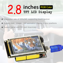Keyestudio 2.8นิ้ว240*320จอแสดงผลTFT LCDสำหรับArduino UNO R3